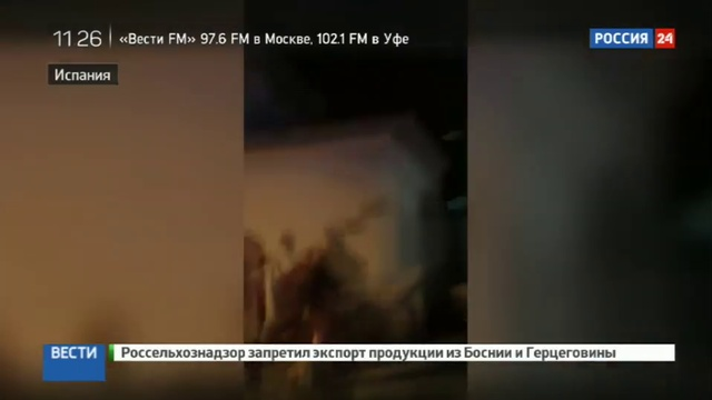 Новости на Россия 24 • Полиция приняла флешмоб за теракт устроившие акцию туристки задержаны
