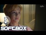 [Озвучка SOFTBOX] Мой Айдол 03 серия