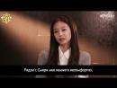 [FanSub GDn Ent] [ТИЗЕР №3] Ситком YG (рус. суб.)