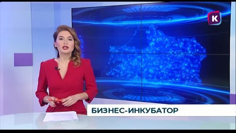 ДЕНЬ РОЖДЕНИЯ ТРАВМПУНКТА.mp4