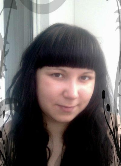 Сандра Гваздаускайте, 4 апреля 1994, Когалым, id138092262