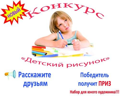 http://cs315117.userapi.com/v315117214/3415/m6a827-4PgY.jpg