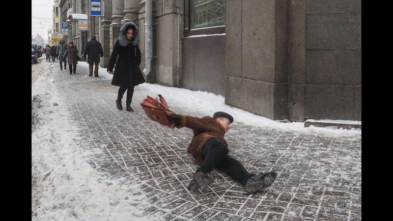 Давайте не падать как петербуржцы /видео из соцсетей
