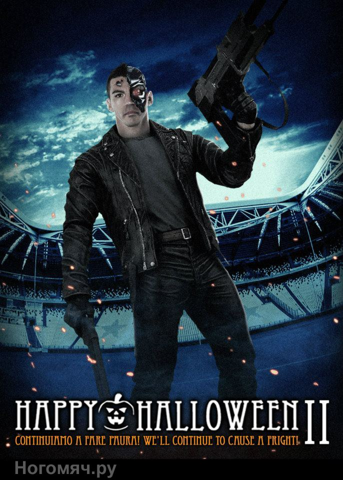 Lucio, Terminator. Juventus Monsters Halloween II