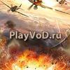 Видео про игры | PlayVoD.ru