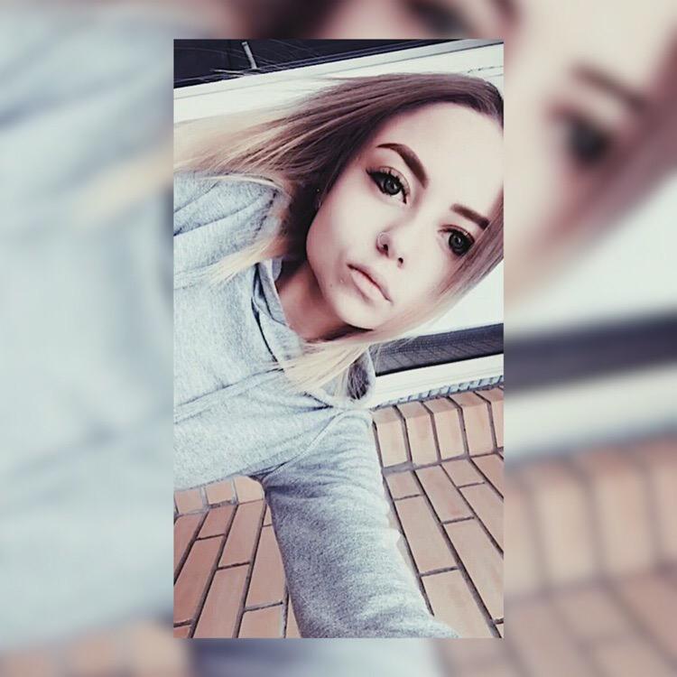 Карина Агапова  