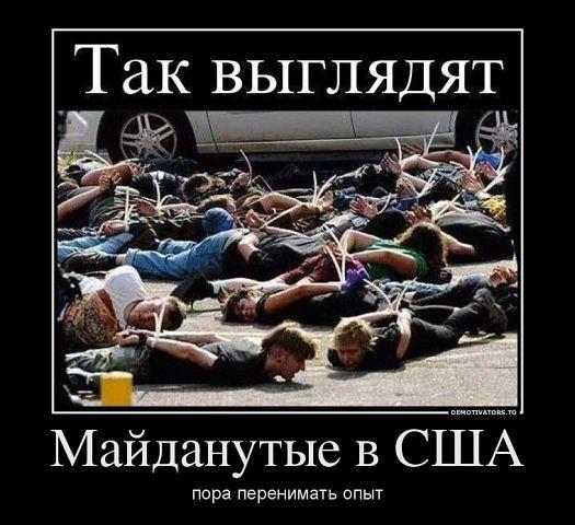 """Кучма упрекнул депутатов в безответственности: """"Бросили страну, а теперь собирай их по всему миру"""" - Цензор.НЕТ 8931"""