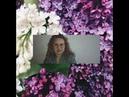Вероника Тушнова « В чем отказала я тебе» СТИХИ