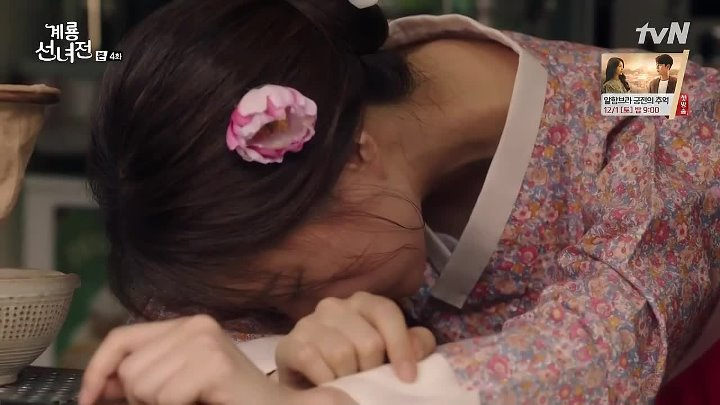 Tale.of.Fairy.S01E04.720p.ColdFilm