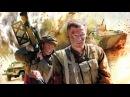 Охотники за караванами (2010) - Военное кино на TVZavr