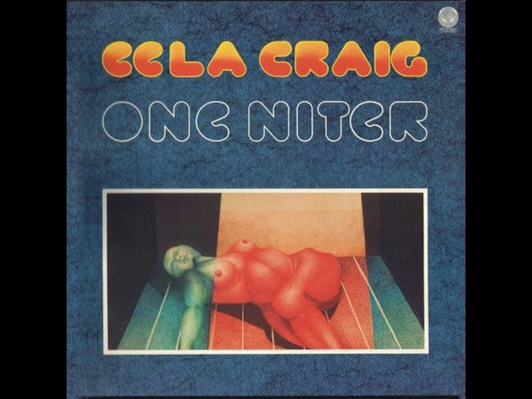Eela Craig – Way Down ( 1976, Prog Rock, Austria )