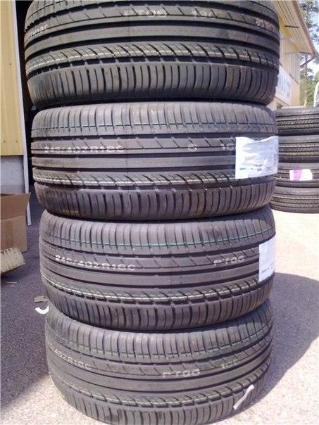 Купить дешевые шины в Москве, подбор и продажа
