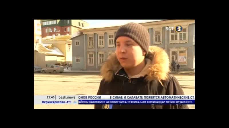 В Уфе добровольцы убрались в усадьбе Бухартовских