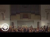Концерт Государственного симфонического оркестра Министерства культуры СССР (1988)