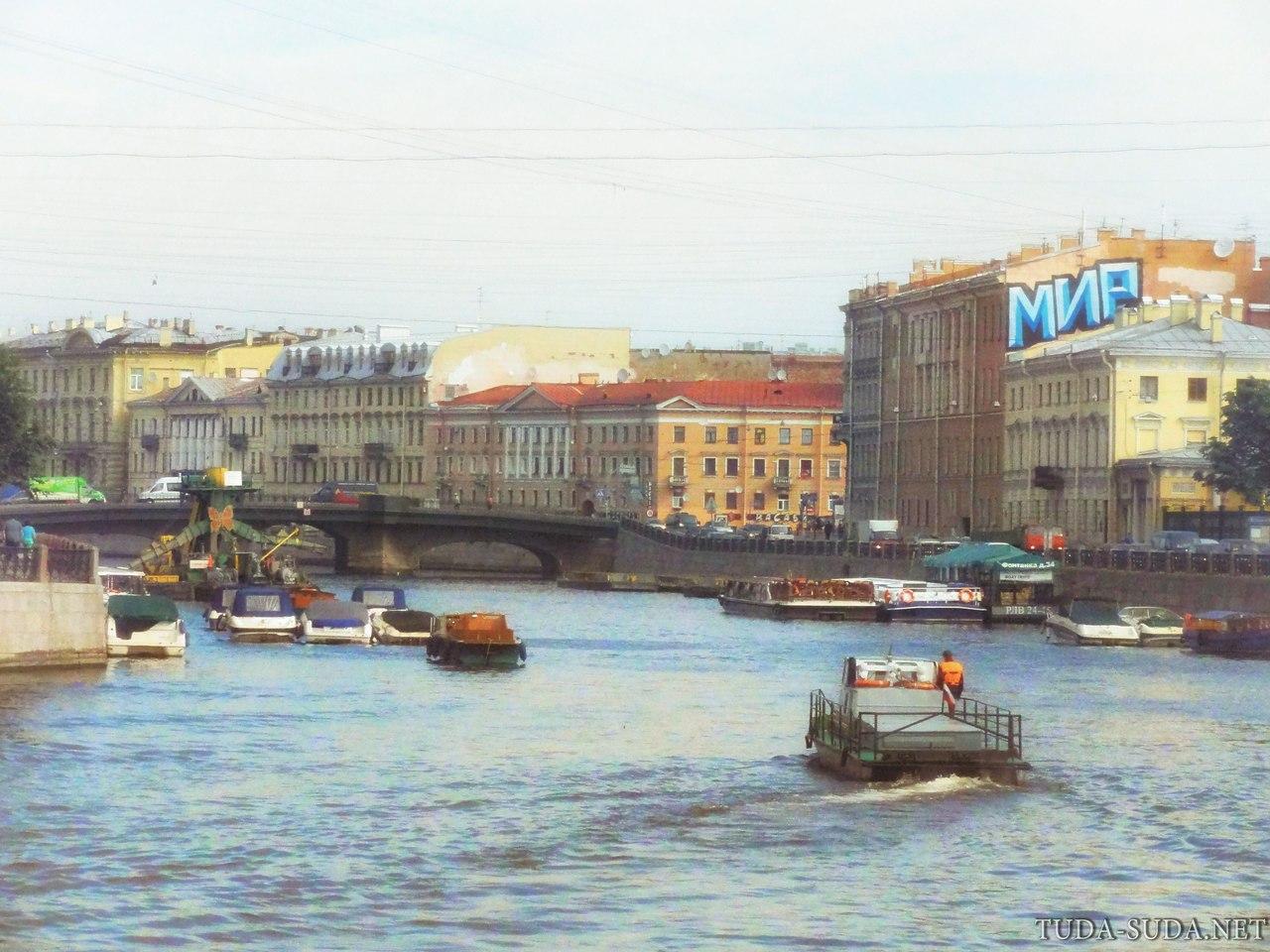 Каналы Санкт-Петербург