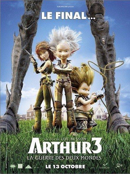 Артур и минипуты 3: Война двух миров (2010)