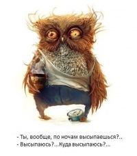 Алексей Михасик, 27 августа 1987, Бердянск, id23397230
