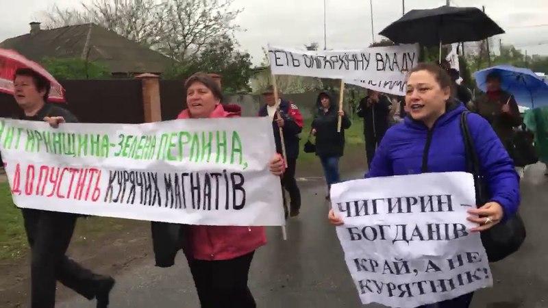 Чигирин. Народне Віче. В підтримку Н.Савченко. 27.04.2018. 6 ч