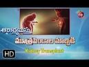Aarogyamastu Kidney Transplant 9th March 2017 ఆరోగ్యమస్తు