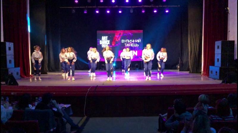 Наша команда Twinkle Team c композицией Like a boy Ciara_Одесса_Art Dance 2018