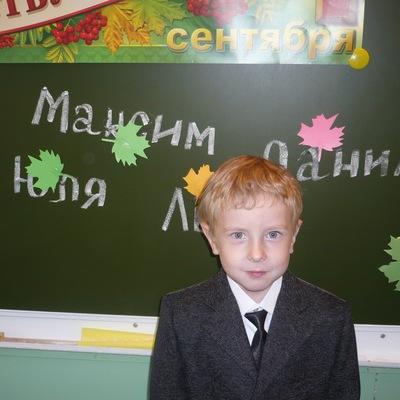Максим Коковихин, 16 апреля , Москва, id223541159
