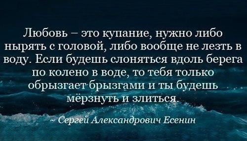 Сергей Есенин: \
