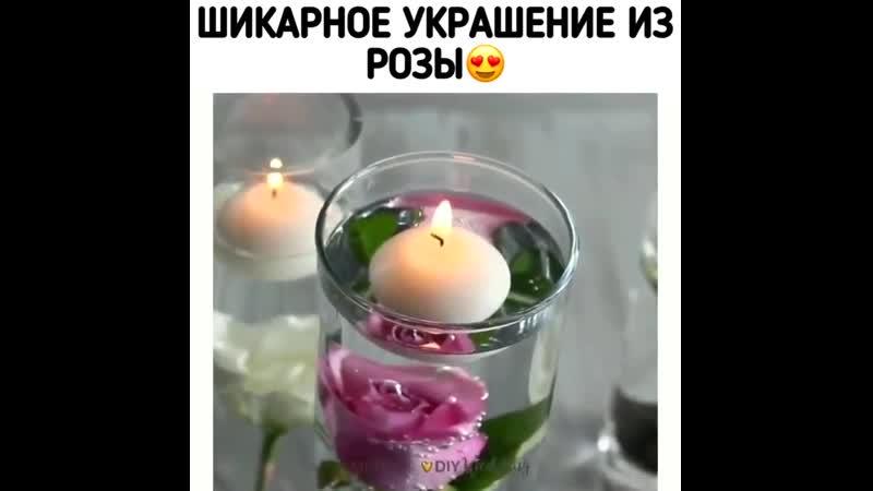 Очаровательная идея!
