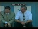 12.08.1997 Кубок УЕФА 1/64 финала 1 матч Андерлехт (Бельгия) - Ворскла (Украина) 2:0