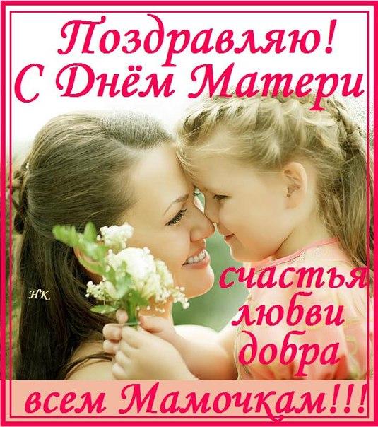 Фото №314532736 со страницы Анастасии Харьковой
