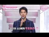 18.08.24 Lee Seung Gi Produce 48 Ep 11 Cut