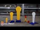 Мишень обновленный Поппер с сменой положения демпфера