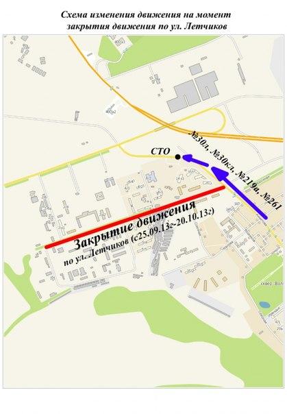 Схема движения маршрутов №30л,