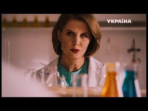 Вадим и Наталья Листья Агенты справедливости