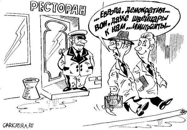 Взрывы в Харькове - это звенья одной цепи, выстроенной спецслужбами РФ: нам объявлена террористическая война, - Шкиряк - Цензор.НЕТ 4934