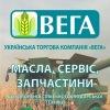 """Украинская торговая компания """"ВЕГА"""""""