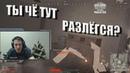 Тиммейт с дробовиком Репорт на баг игры Лучшее со стримов MakataO 45
