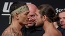ВЗВЕШИВАНИЕ UFC 231 ХОЛЛОУЭЙ ОРТЕГА ШЕВЧЕНКО ЕНДЖЕЙЧИК НА РУССКОМ