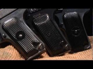 Пистолет ТТ Ч.2 Арсенал