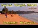 🇲🇾 МАЛАЙЗИЯ ОСТРОВ ЛАНГКАВИ: ПЛЯЖ ТЕНГАХ. ПРИЛИВЫ И ОТЛИВЫ ⛱️ PANTAI TENGAH BEACH LANGKAWI MALAYSIA
