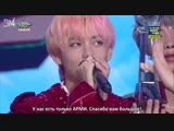 [RUS SUB][31.08.18] 1st Win + Ending @ Music Bank