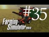 Farming Simulator 2013. #35