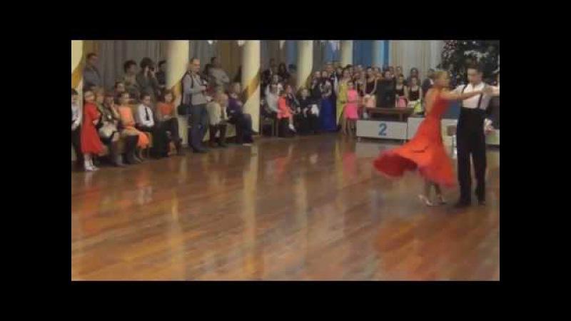 Танцы под ёлкой Стандарт