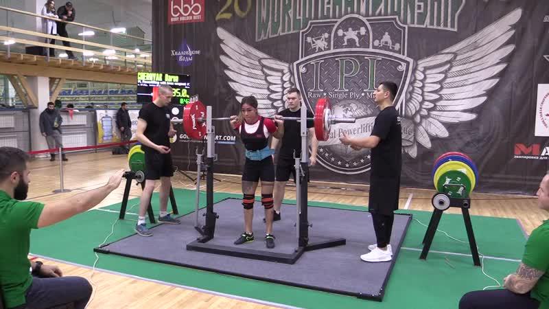 Черняк Дарья присед в бинтах 185 кг