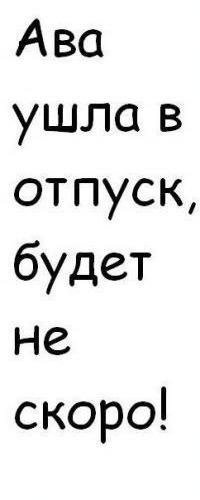 Виталий Маршов, 6 августа 1999, Симферополь, id199665301
