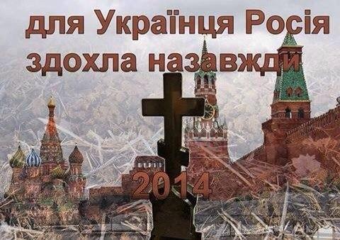 """В плену террористов остаются 95 бойцов """"Донбасса"""" и около 400 солдат других подразделений, - Семенченко - Цензор.НЕТ 5442"""