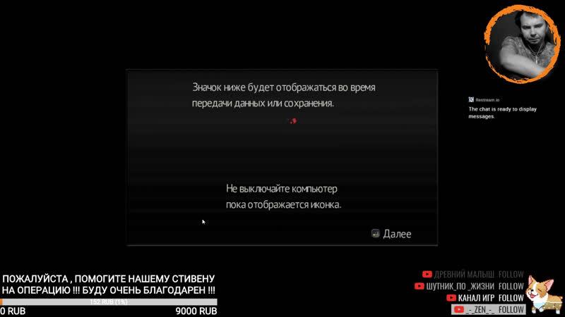 Resident Evil HD Remaster   (срочно помогите на операцию кота и прохожу до конца)