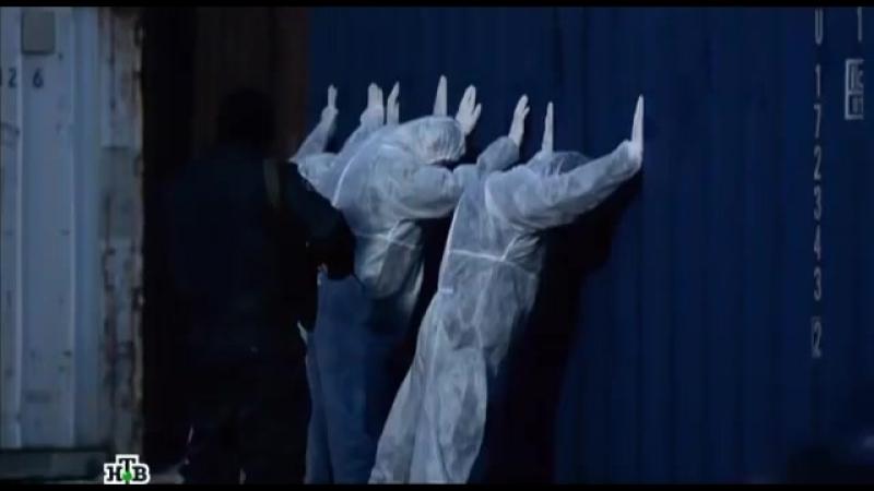Морские дьяволы Судьбы 1 сезон 4 серия