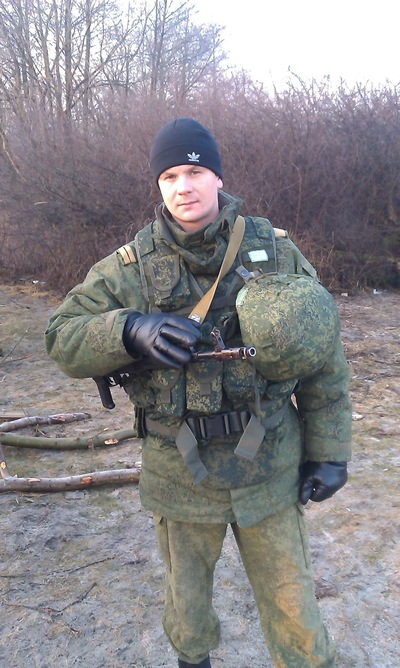 Александр Рифель