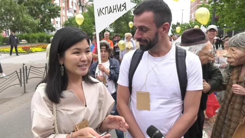 Открытие фестиваля Чир Чайаан 2019 Абакан 24