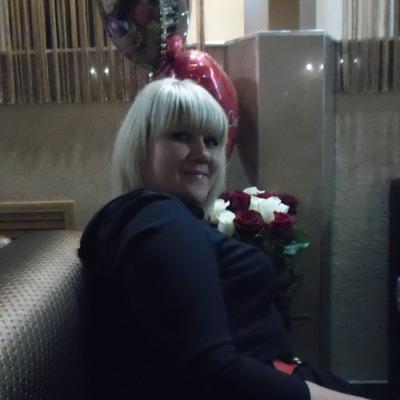 Анастасия Верещака, 28 августа 1993, Краснодар, id86191734